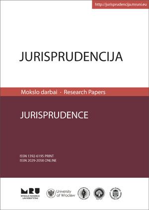 Jurisprudencija viršelis
