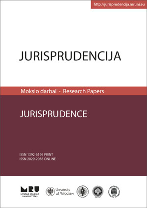 Jurisprudence cover