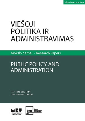 Public Policy and Administration cover